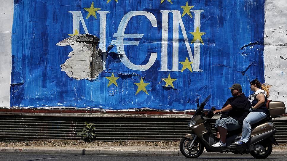 Почему Греция не стоит ломаного евро