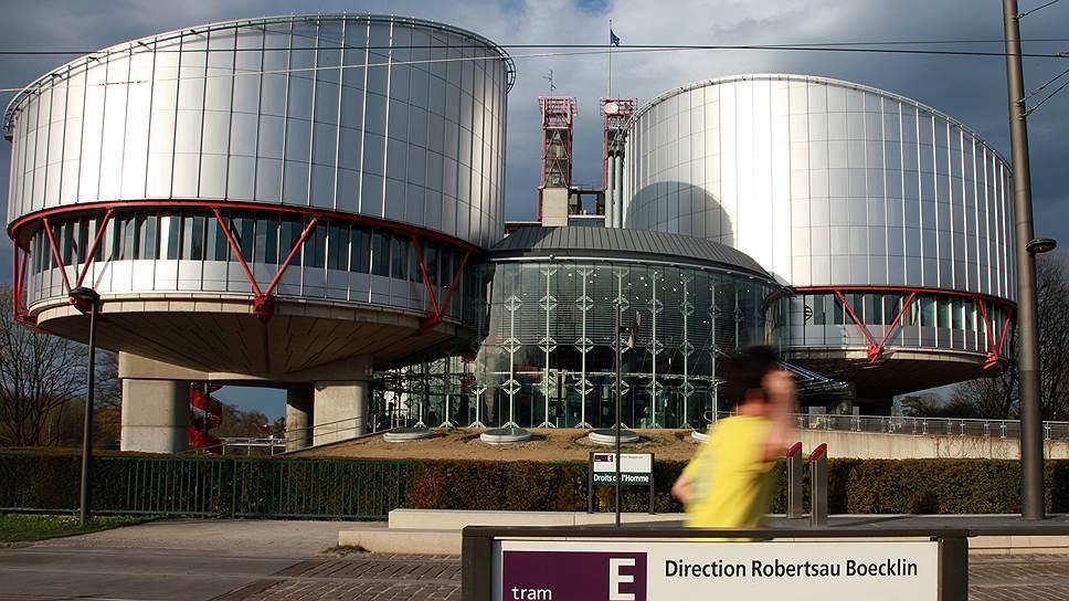Как иностранные агенты дошли до Страсбурга