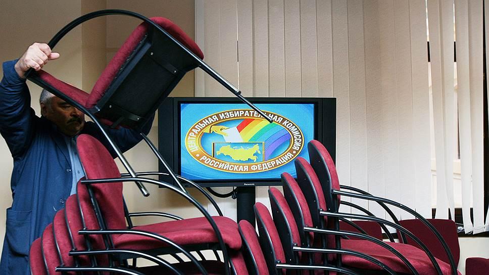 ЦИК уже работает над интернет-голосованием