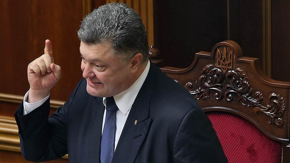 Статус Донбасса отправлен в ссылку