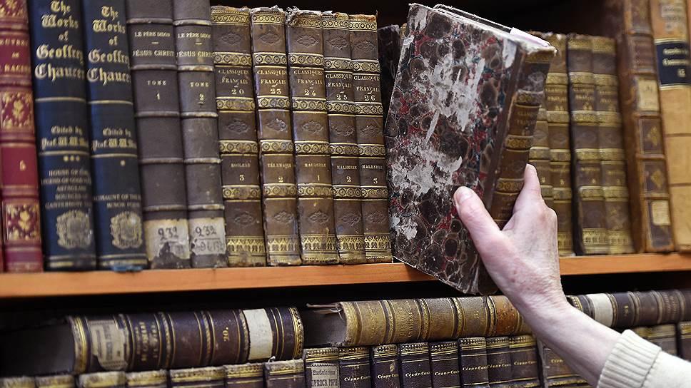 Книга - источник дознания