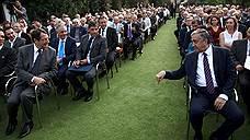 Кипрский раскол будут лечить в двух палатах