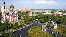 Одинцово приглашает соседей в единый городской округ