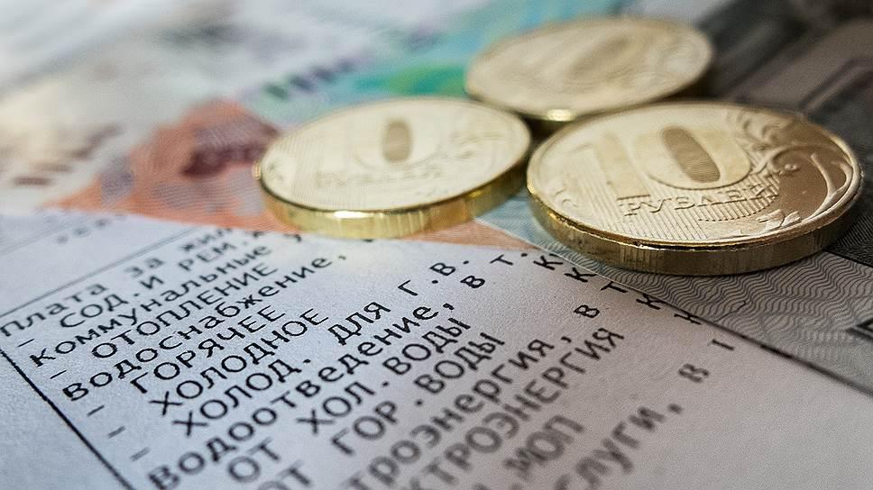 ФАС займется тарифами конкурентно
