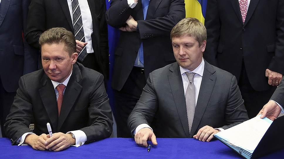 Почему «Нафтогаз Украины» не мог обойтись без денег «Газпрома»