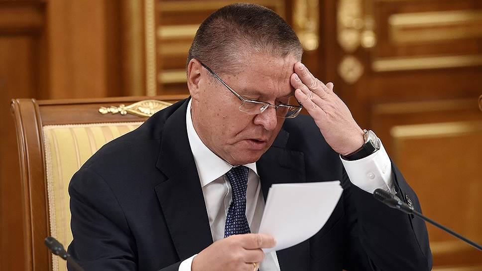 Алексей Улюкаев просит права вето