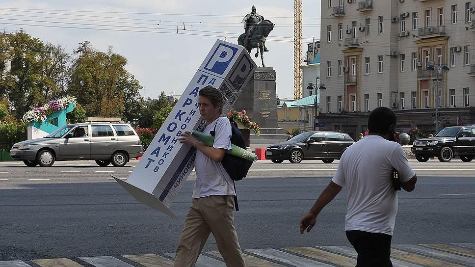 Вокруг платных парковок оживилось протестное движение