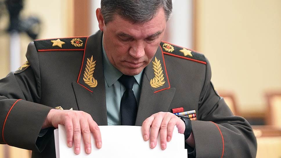 Генеральская адвокатура