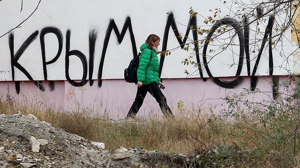 Крымские национальности вписывают в общероссийскую стратегию