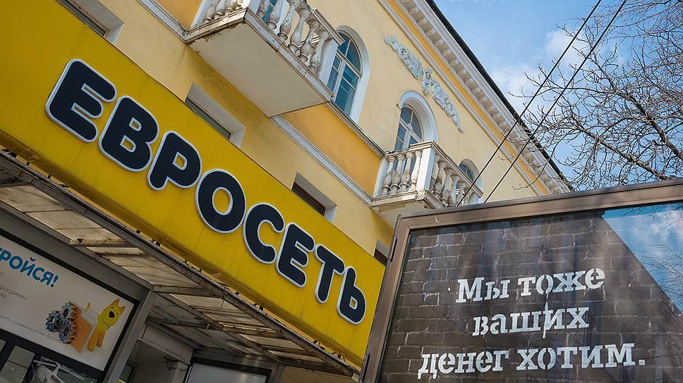 За что «Евросеть» требовала от Samsung 150 млн рублей