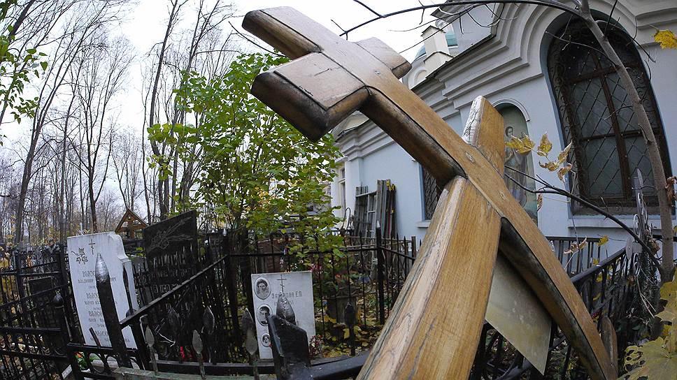 Столичные власти реализуют места на кладбищах с аукциона