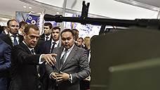 Выставка вооружений народного хозяйства
