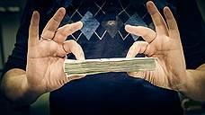 Налоги растут на фоне падения экономики