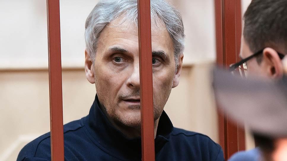 Александр Хорошавин попал под конфискацию