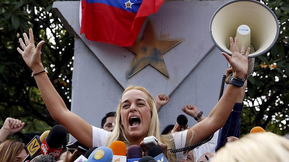 Как в Венесуэле проводили предвыборную кампанию