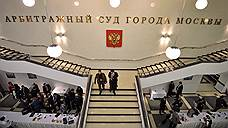 Московскому округу подбирают главу арбитражного суда