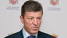 Крым не берет чиновников со стороны