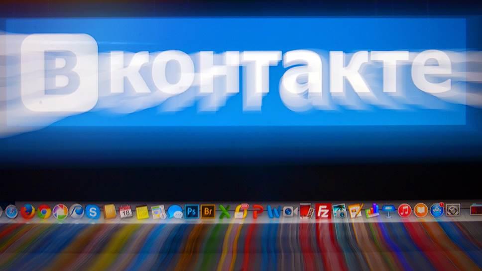 """Как РЕН ТВ зарегистрировался в """"ВКонтакте"""""""