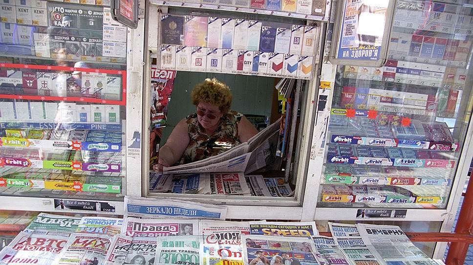 Как купить сигареты в киоске купить puff xxl электронная сигарета