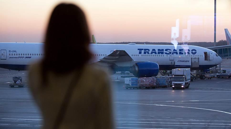 Почему «Трансаэро» не разрешают вылет из офиса