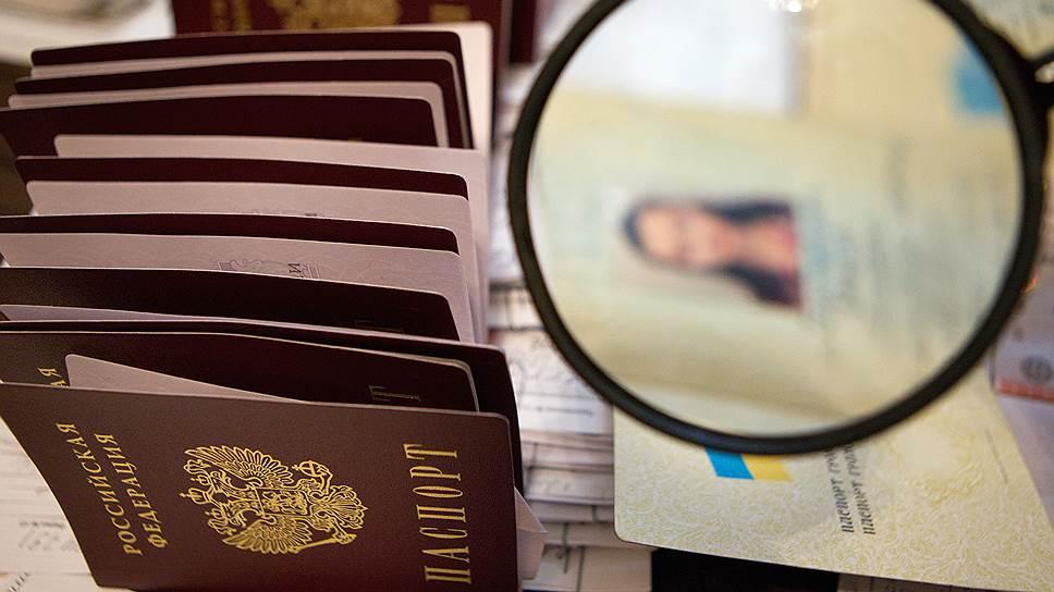 В Крыму изымают излишки гражданства