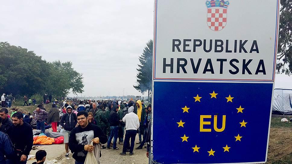 ЕС заставил хорватов и сербов помириться