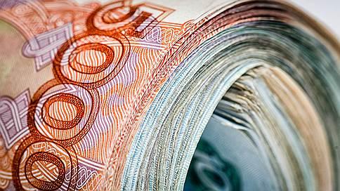 займы принуждают репатриации подготовлены поправки устранения лазейки обеспечившей