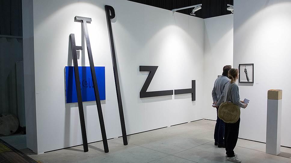 Чем запомнилась ярмарка Vienna Contemporary в 2015 году