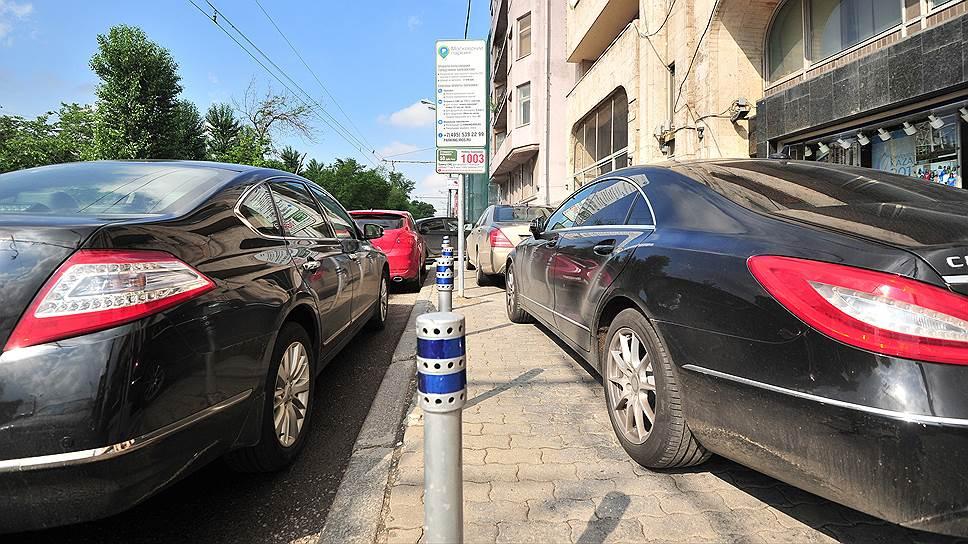 С парковками проблемы личного характера