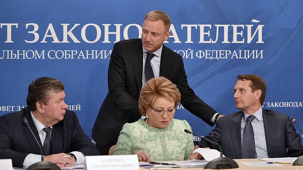 Валентина Матвиенко заступилась за трудовых мигрантов