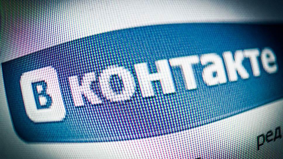 Грозненский суд блокирует со скоростью интернета