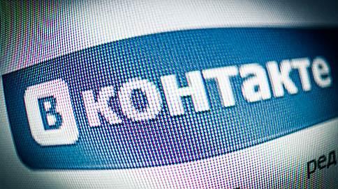 Грозненский суд блокирует со скоростью интернета  / В Чечне поставили на поток борьбу с экстремизмом в сети