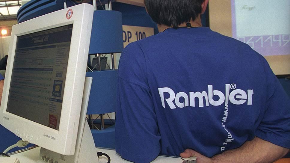 Rambler &Co взял на себя женскую долю