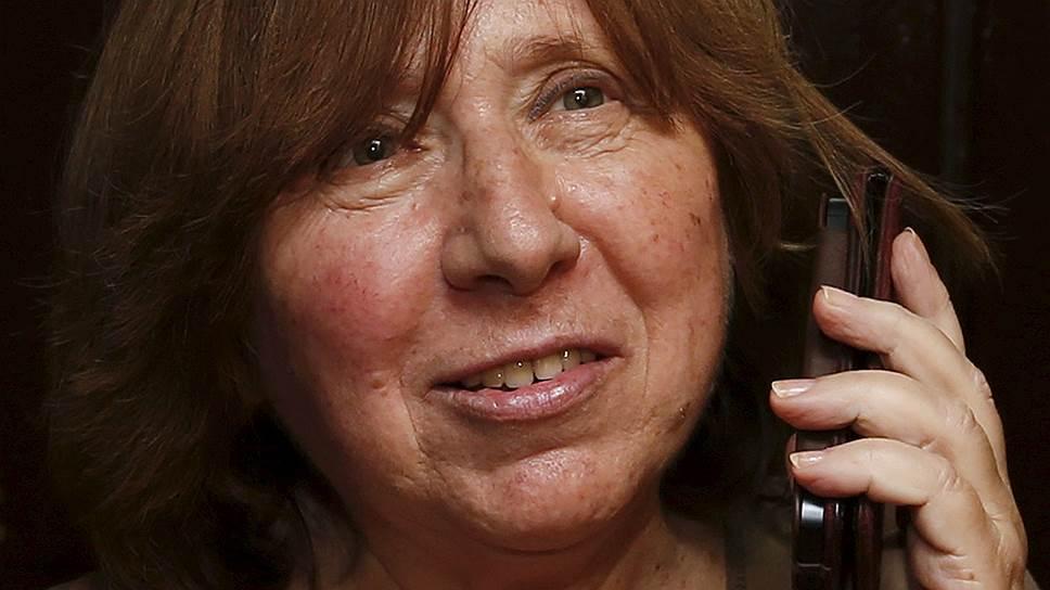 Как Светлане Алексиевич была присуждена Нобелевская премия