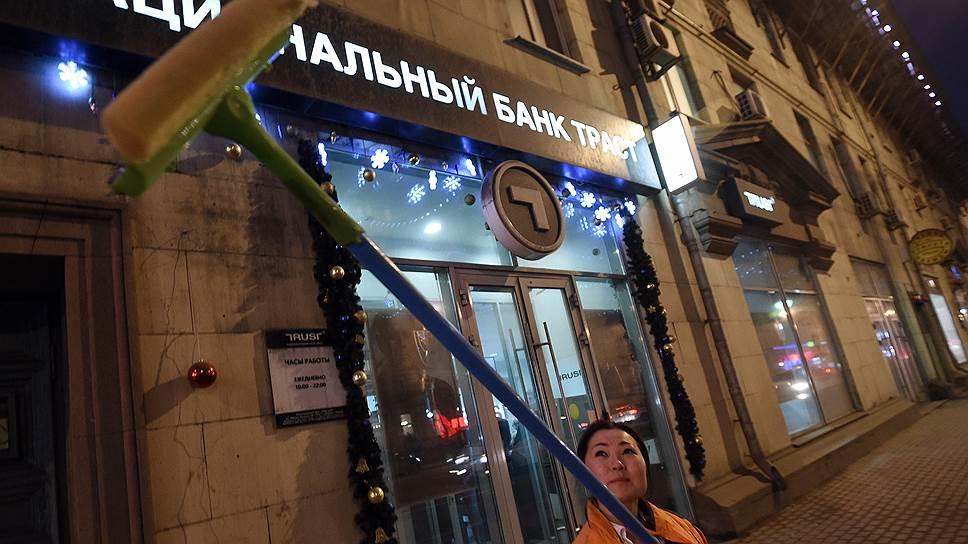Как ВИП-клиенты банка осложнили ему санацию