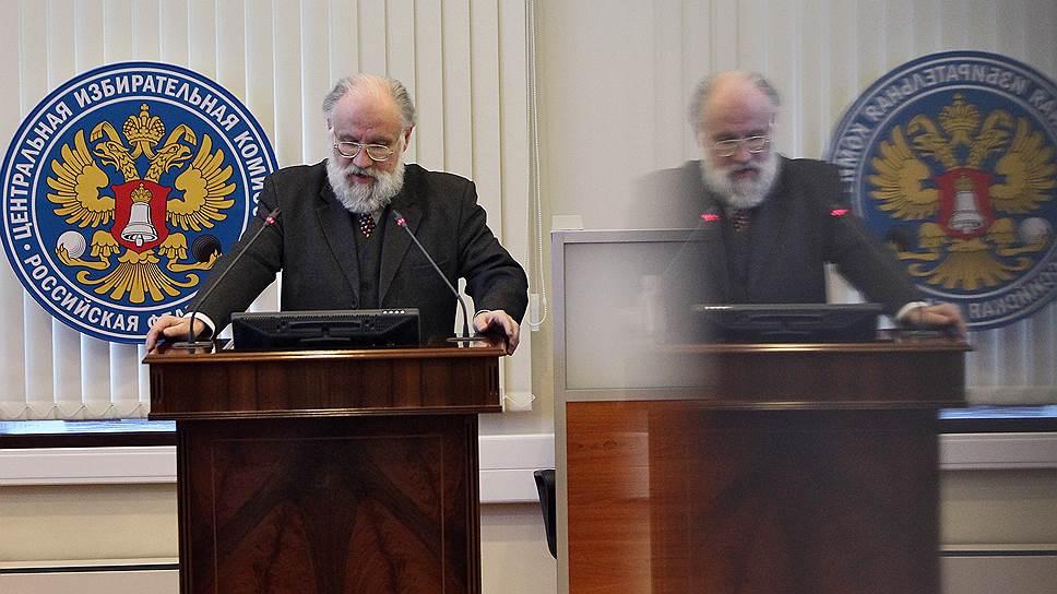 ЦИК открыл предвыборные дебаты с Минфином