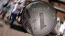 В России исчерпаны запасы капитала для утечки