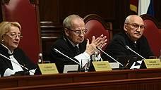 Реформу МСУ рассмотрит Конституционный суд