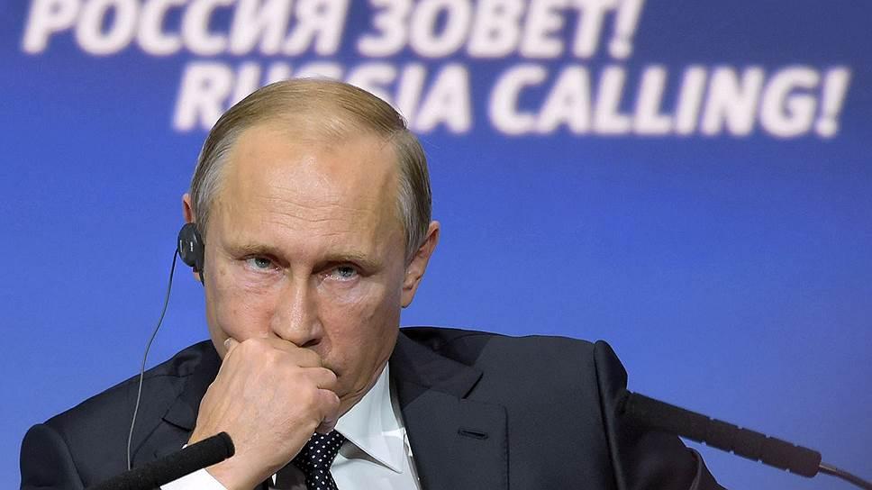 Россия зовет и показывает