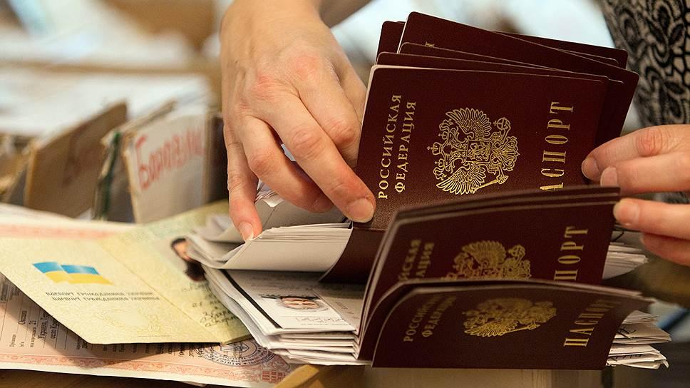 Думу попросят войти в гражданское положение крымчан