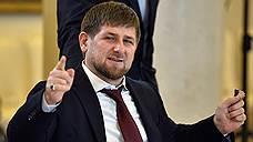 Басманный суд защитил Рамзана Кадырова от допроса