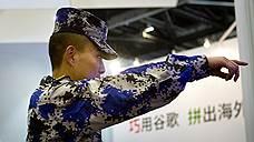 Китай перепрограммирует киберпространство