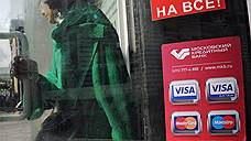 """""""Роснефть"""" взяла банки в расчет"""