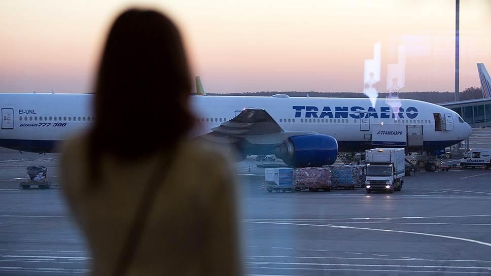 Почему «Трансаэро» не спаслась в «Сибири»