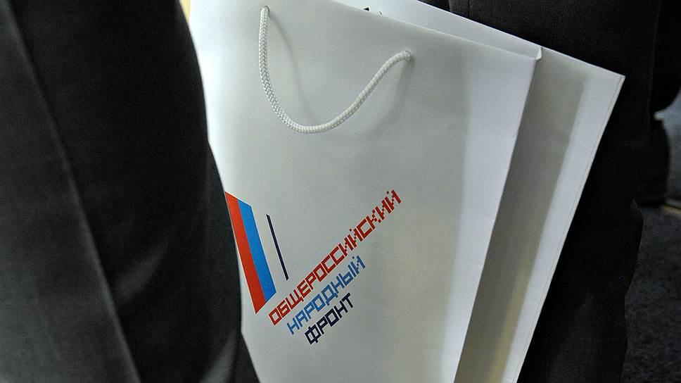 ОНФ поддержит общественников Москвы