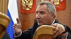 Дмитрий Рогозин строил Спецстрой