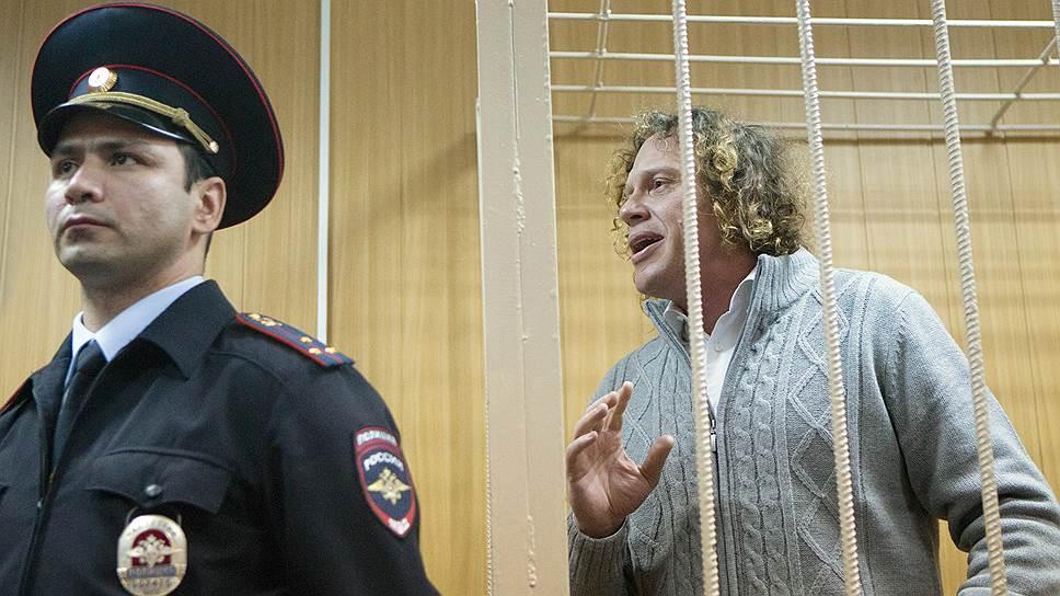 Как Сергею Полонскому расписали обвинение