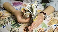 ЕЦБ надавил на евро