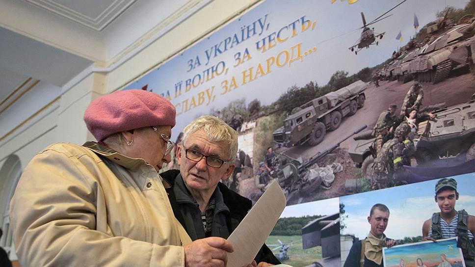 Украина выбрала то, что было