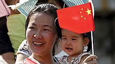 Китайских детей станет на одного больше